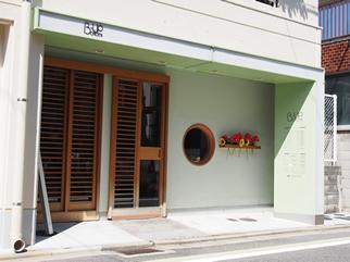 ボトムズアップ店舗写真